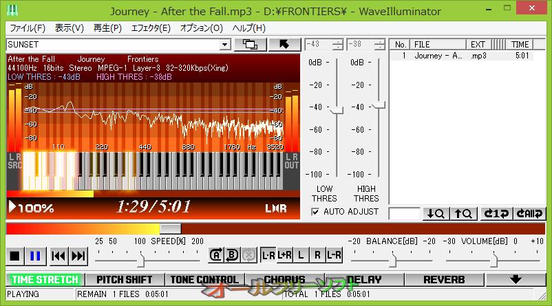 WaveIlluminator--テーマ変更時--オールフリーソフト
