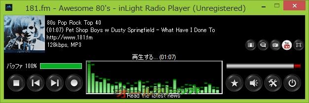 inLight Radio--コンパクトモード--オールフリーソフト