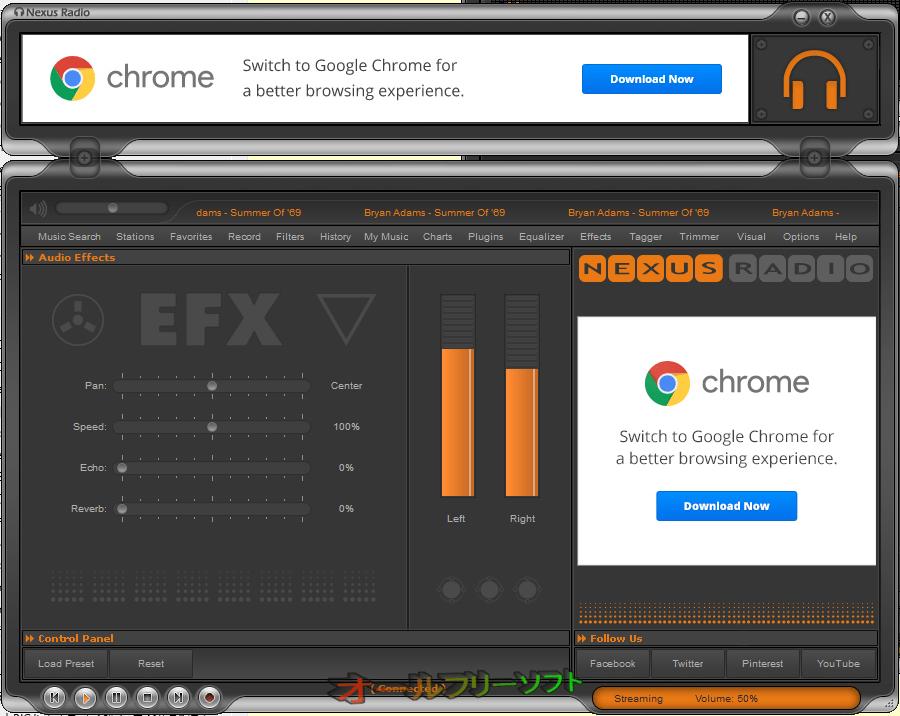 Nexus Radio--Effects--オールフリーソフト