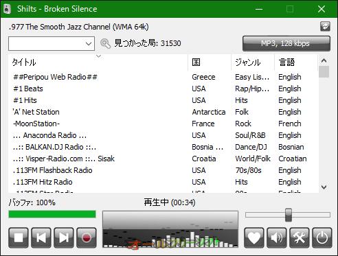 Radio Sure--再生中--オールフリーソフト
