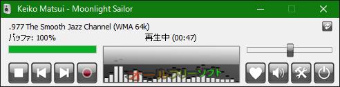 Radio Sure--コンパクトモード--オールフリーソフト