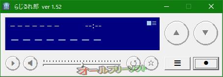 らじるれ郎--起動時の画面--オールフリーソフト