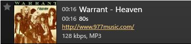 Screamer Radio--オールフリーソフト