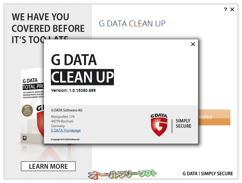G DATA CLEAN UP--About--オールフリーソフト