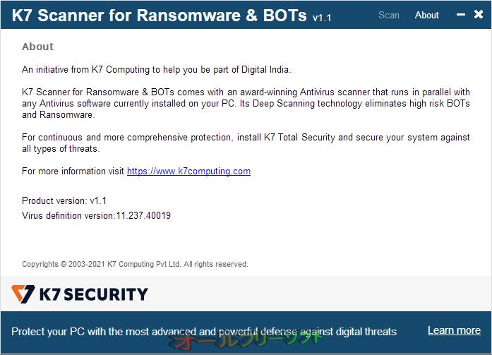 K7 Scanner--About--オールフリーソフト