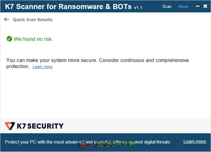 K7 Scanner--スキャン後--オールフリーソフト