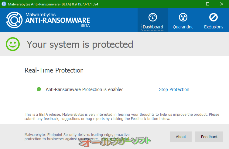 Malwarebytes Anti-Ransomware--起動時の画面--オールフリーソフト