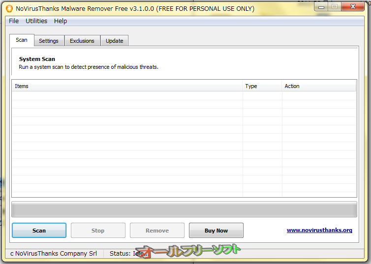 NoVirusThanks Malware Remover--起動時の画面--オールフリーソフト