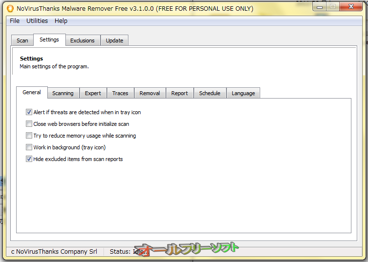 NoVirusThanks Malware Remover--Settings--オールフリーソフト