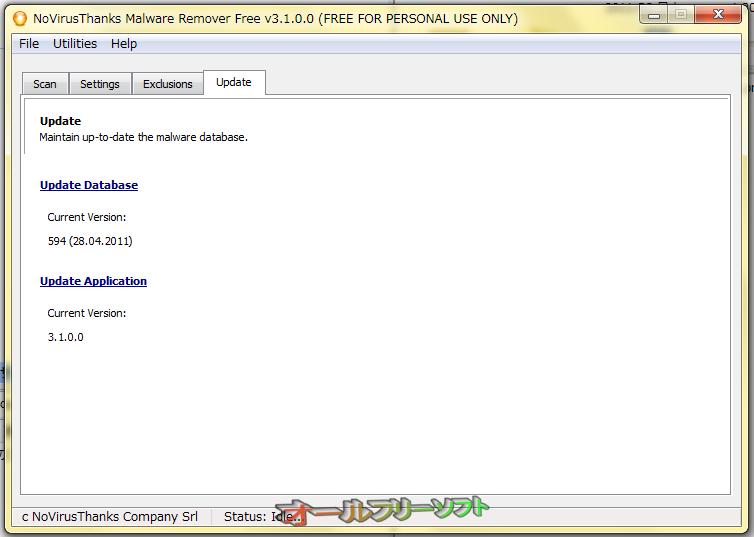 NoVirusThanks Malware Remover--Update--オールフリーソフト