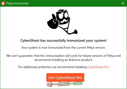 Petya Immunizer--起動時の画面--オールフリーソフト