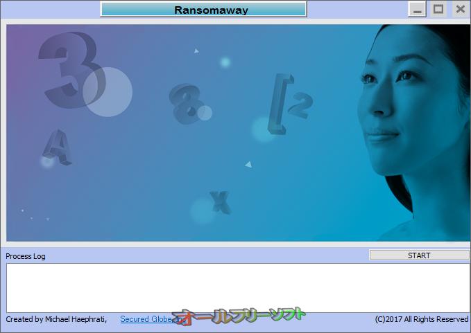 Ransom Away--起動時の画面--オールフリーソフト