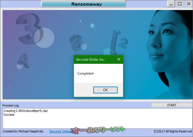 Ransom Away--完了--オールフリーソフト