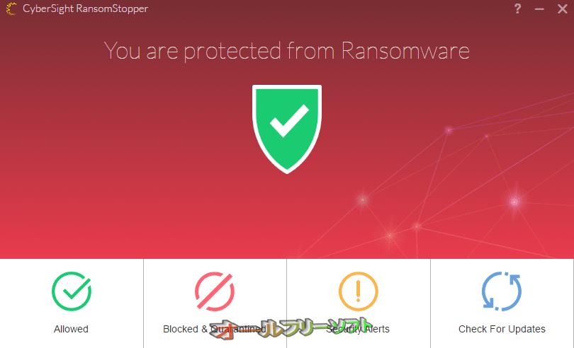 RansomStopper--起動時の画面--オールフリーソフト