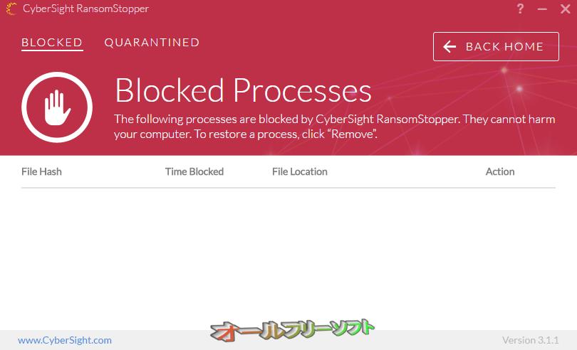RansomStopper--Blocked Processes--オールフリーソフト