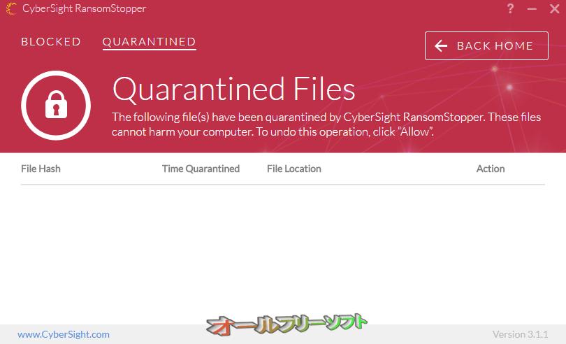 RansomStopper--Quarantined Files--オールフリーソフト