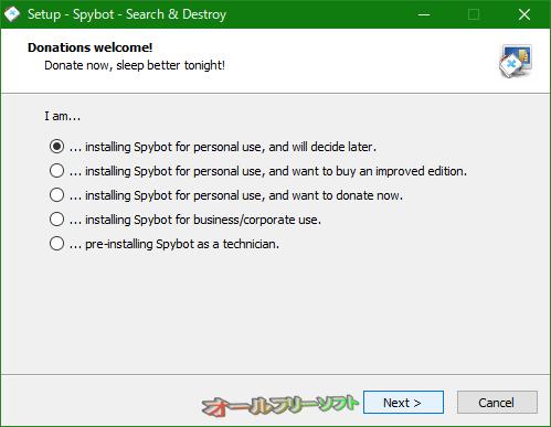 SpyBot Search&Destroy--オールフリーソフト