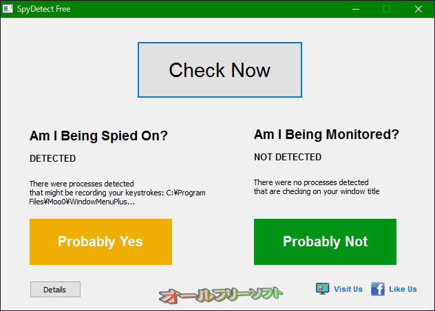 SpyDetectFree--スキャン後--オールフリーソフト