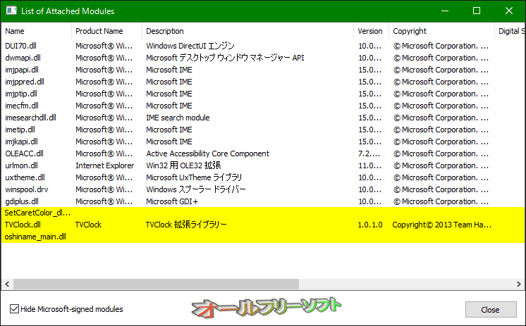 SpyDetectFree--List of Attached Modules--オールフリーソフト