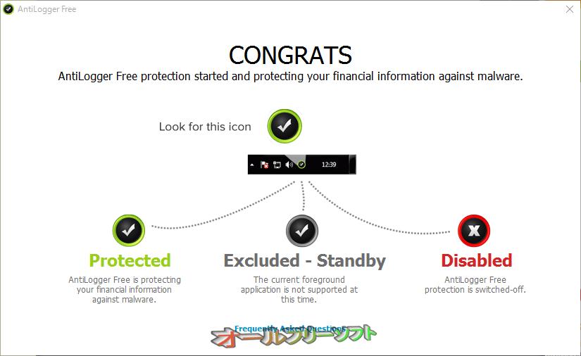 Zemana AntiLogger Free--アイコンの説明画面--オールフリーソフト