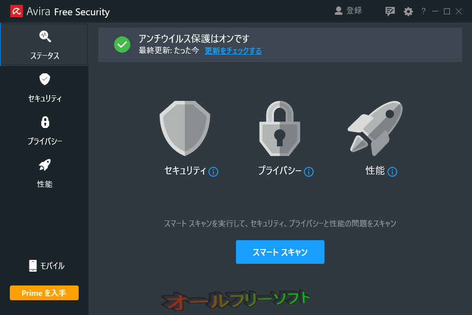 Avira Free Antivirus--起動時の画面--オールフリーソフト
