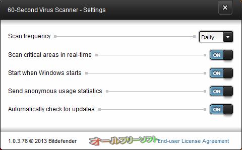 Bitdefender 60-Second Virus Scanner--Settings--オールフリーソフト