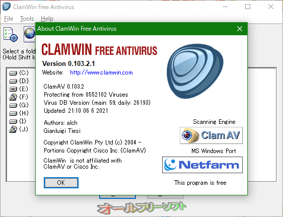 ClamWin Free AntiVirus--About--オールフリーソフト