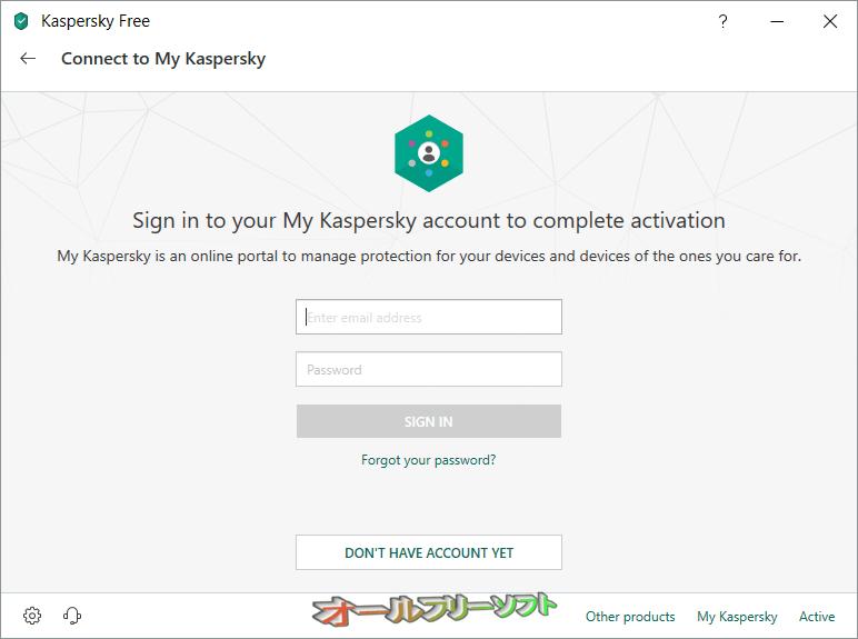 Kaspersky Free--オールフリーソフト