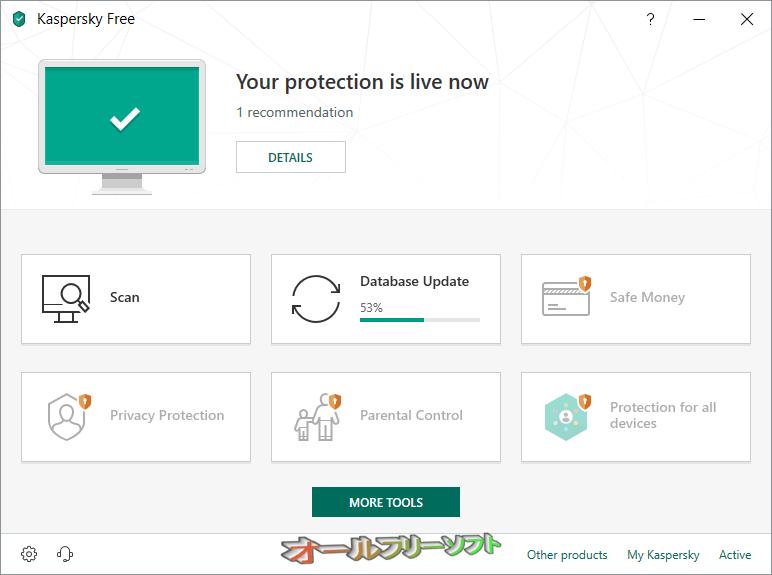 Kaspersky Free--起動時の画面--オールフリーソフト