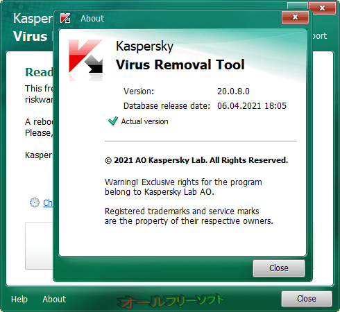 Kaspersky Virus Removal Tool--About-オールフリーソフト