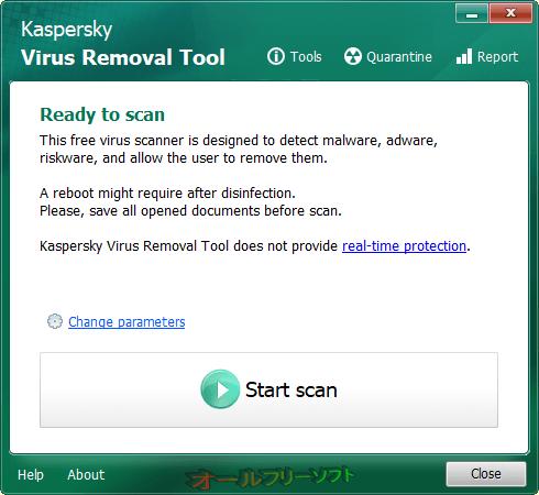 Kaspersky Virus Removal Tool--起動時の画面-オールフリーソフト
