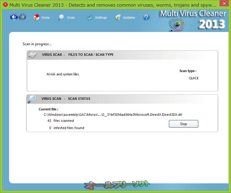 Multi Virus Cleaner--スキャン中--オールフリーソフト