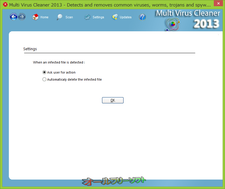 Multi Virus Cleaner--スキャン設定--オールフリーソフト
