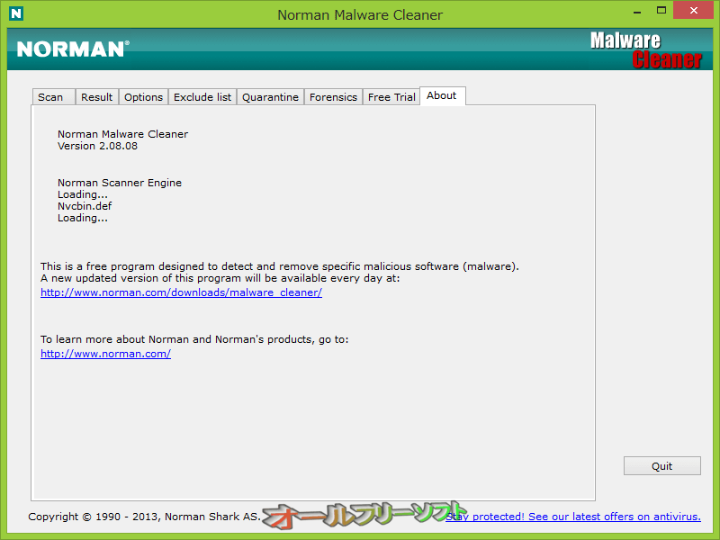 Norman Malware Cleaner--About--オールフリーソフト