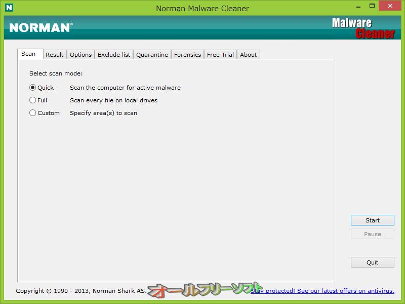 Norman Malware Cleaner--Scan--オールフリーソフト