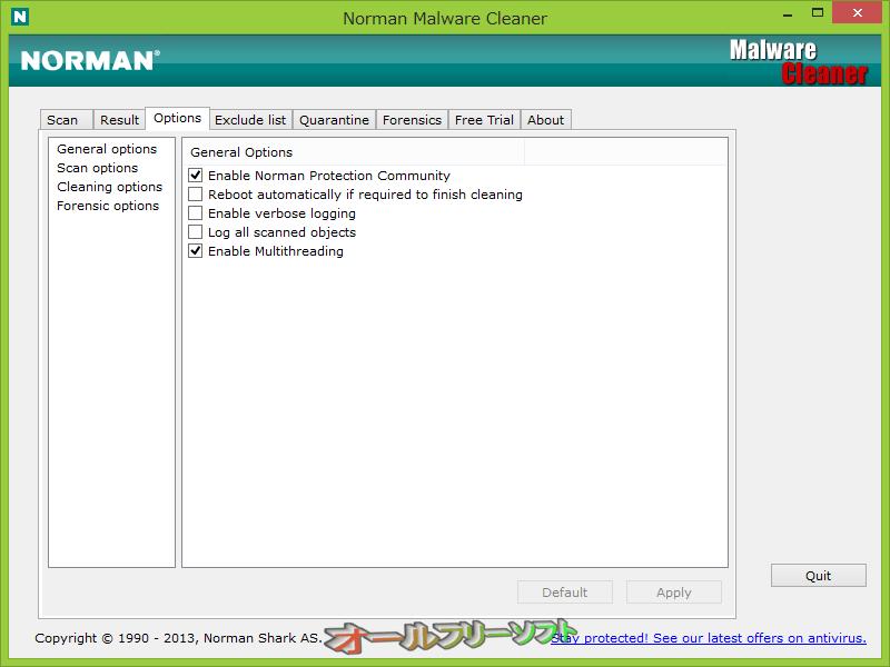 Norman Malware Cleaner--Options--オールフリーソフト