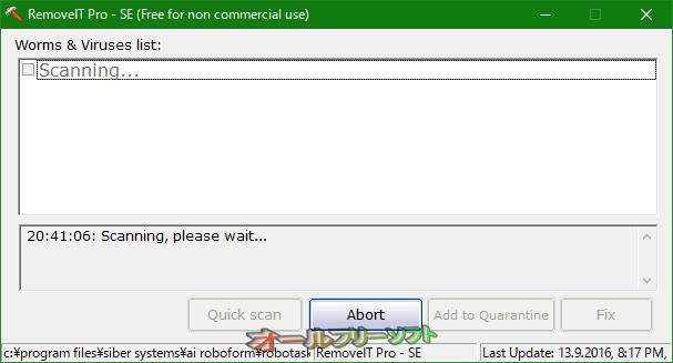 RemoveIT Pro SE--スキャン-オールフリーソフト