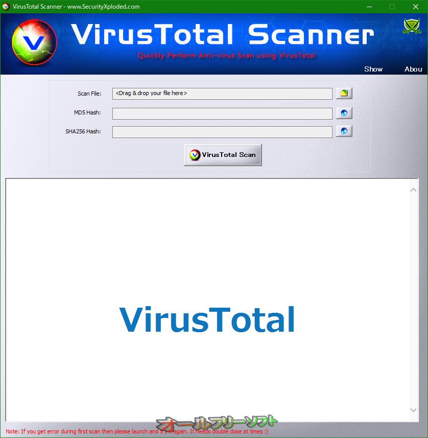 VirusTotal Scanner--起動時の画面--オールフリーソフト