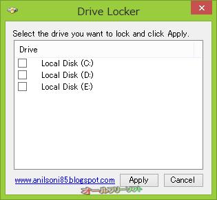 Drive Locker--起動時の画面--オールフリーソフト