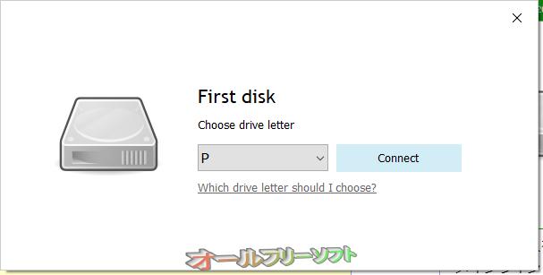 Secret Disk--オールフリーソフト