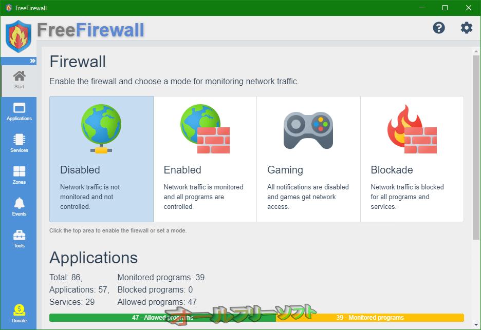 Free Firewall--2.5--オールフリーソフト