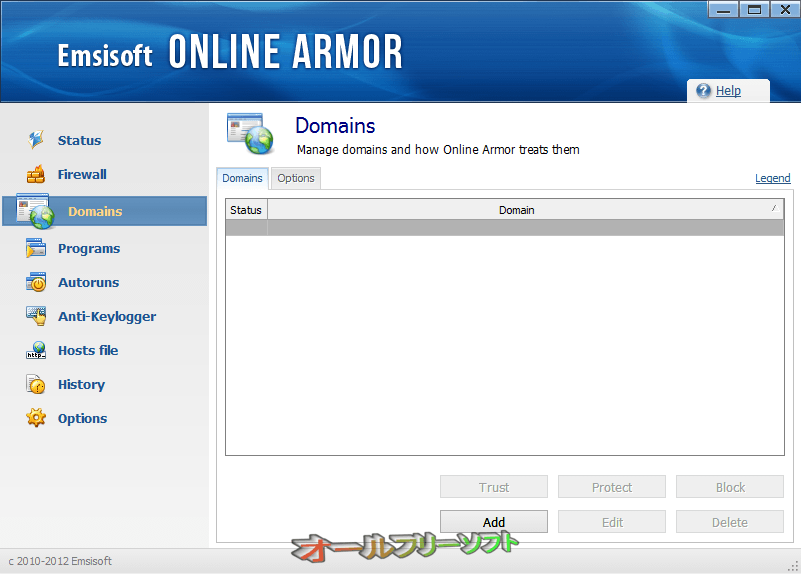 Online Armor Free--Domains--オールフリーソフト