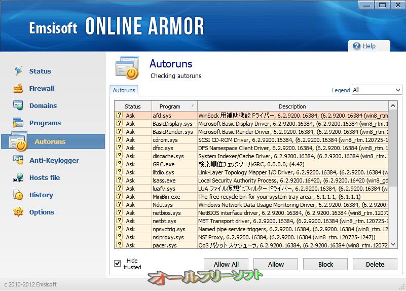 Online Armor Free--Autoruns--オールフリーソフト