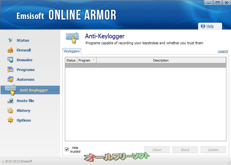Online Armor Free--Anti-Keylogger--オールフリーソフト