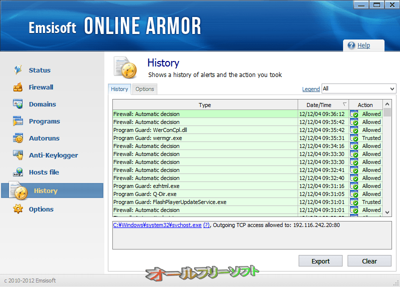 Online Armor Free--History--オールフリーソフト