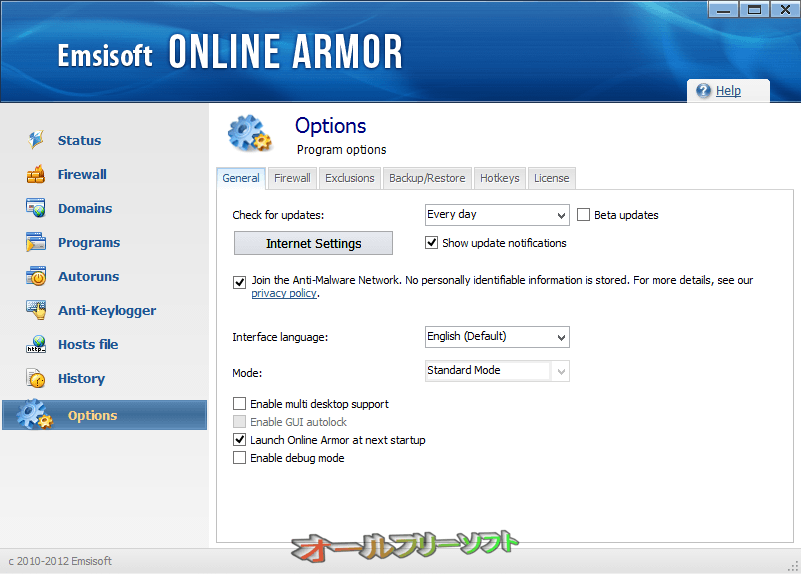 Online Armor Free--Options--オールフリーソフト