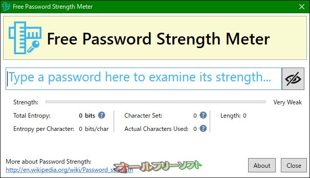 Free Password Strength Meter--起動時の画面--オールフリーソフト