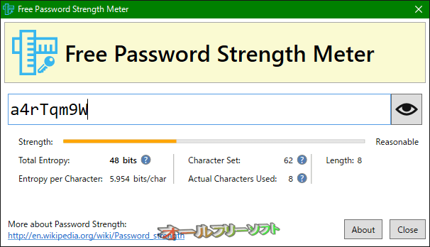 Free Password Strength Meter--パスワード入力後--オールフリーソフト