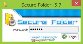 PasswordEye--起動時の画面--オールフリーソフト