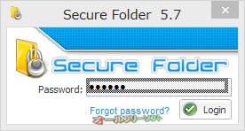 PasswordEye--黒枠線--オールフリーソフト